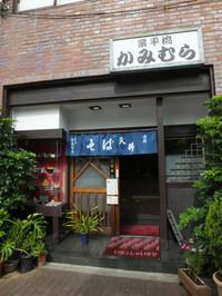 Asakusa20161021_04
