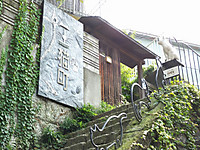 Yanaka20161021_13