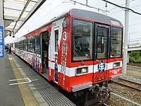 Kashima20161022_09