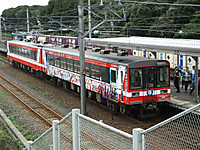 Kashima20161022_25