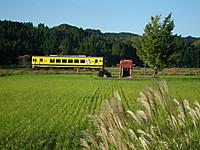 Isumi350_20161027_02