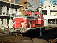 Mooka20161103_69