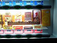 Isumi_otaki20161104_04
