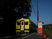 Isumi350_20161106_08