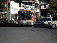 Kominato_bus20161106_11