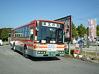 Kominato_bus20161106_12