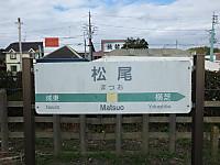Soubu20161112_03