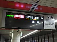Keisei20161112_11