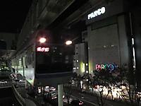 Chibamono20161112_18