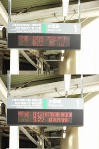 Ibaraki20161113_04