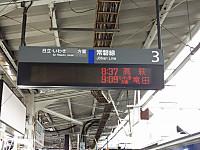 Ibaraki20161113_11
