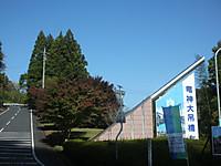 Ibaraki20161113_21