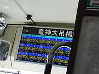 Ibaraki20161113_22