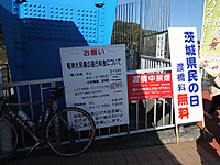 Ibaraki20161113_27