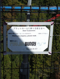 Ibaraki20161113_30