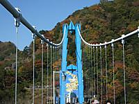 Ibaraki20161113_32