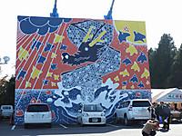 Ibaraki20161113_36