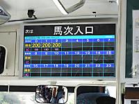 Ibaraki20161113_43
