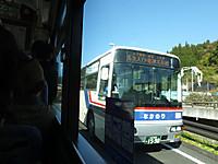 Ibaraki20161113_45