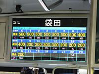 Ibaraki20161113_46