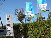 Ibaraki20161113_56