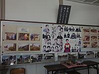 Ibaraki20161113_71