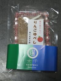 Ibaraki20161113_72