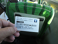 Ibaraki20161113_74