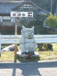 Ibaraki20161113_77