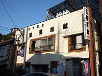 Ibaraki20161113_83