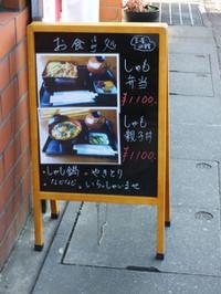 Ibaraki20161113_84