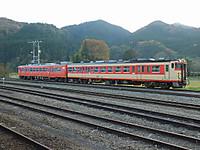 Ibaraki20161113_87
