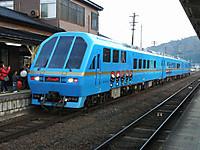 Ibaraki20161113_91