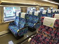 Ibaraki20161113_93