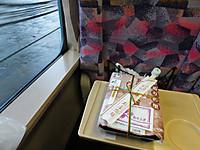 Ibaraki20161113_95