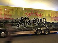 Kobukuro20161119_07