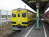 Isumi350_20161123_03