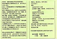 Isumi_rail20161127_33