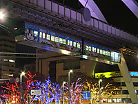 Chibamono20161202_23
