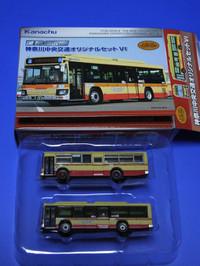 Hiratuka20161203_03
