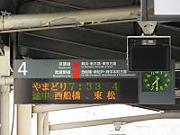 Keiyo20161204_03