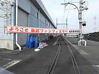 Tobu20161204_38