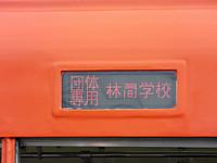 Tobu20161204_40