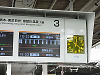 Tobu20161204_55