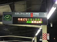 Keiyo20161204_88