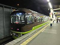 Keiyo20161204_89