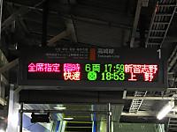 Takasaki20171204_82