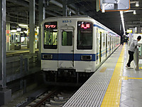 Tobu20171204_78