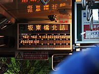 Tobu20171204_81