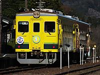 Isumi350_20161210_04